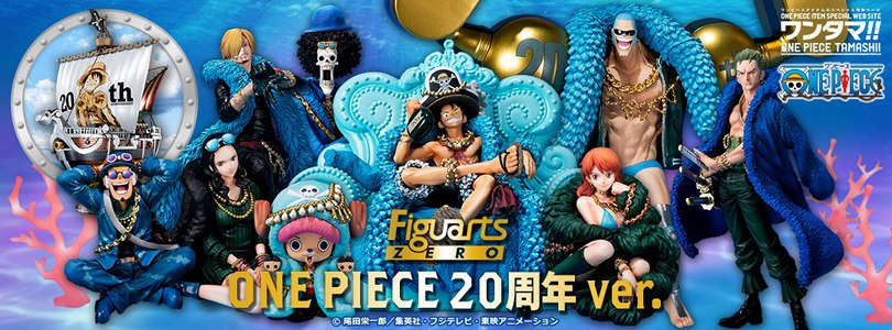 one-piece-20th-anniversary